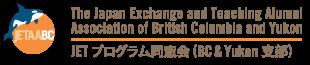 JETAABC Logo